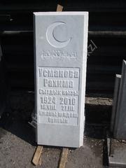 Памятники из белого мрамора с рельефом. Цена 42000 тг. - Кокшетау - foto 6