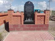 Памятники (Кирпичные кладки) Кокшетау - foto 1